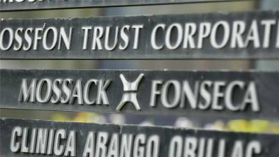Mossack Fonesca founder arrested: The Guardian