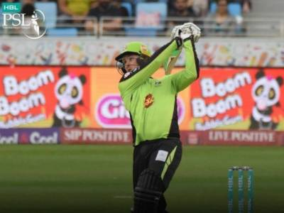 Peshawar Zalmi Vs Lahore Qalandars match score update