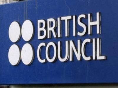 9 Pakistanis selected for UK alumni achievements international award
