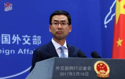 China offers counter terrorism support to Pakistan