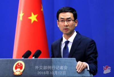 China restates position on Indian bid to join NSG
