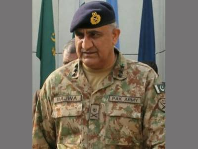 COAS orders ruthless, indiscriminate operations across country