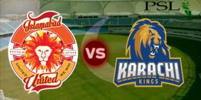 Karachi Kings Vs Islamabad United match update