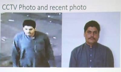 Lahore Blast suicide bomber identity revealed
