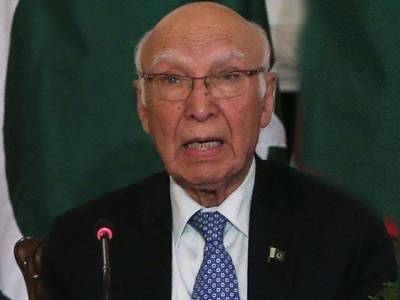 Pakistan calls Afghanistan NSA, asks to eliminate terrorist safe heavens