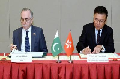 Pakistan, Hong Kong sign tax pact