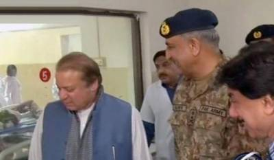 PM Nawaz Sharif chairs high level security meeting in Sehwan