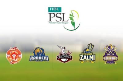 PSL 2017: New draft of PSL in Dubai
