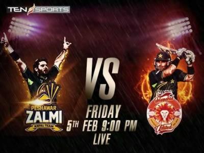 2017: Islamabad United beats Peshawar Zalmi in a sensational blow