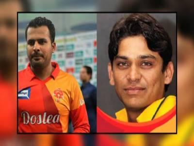 PSL 2017: Sharjeel Khan - Khalid Latif to challenge PCB