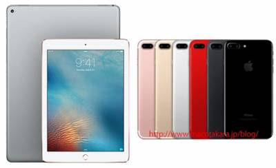 Apple to launch 4 new iPad models