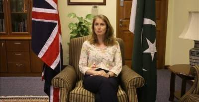 British businessmen keen to invest in Pakistan: British envoy