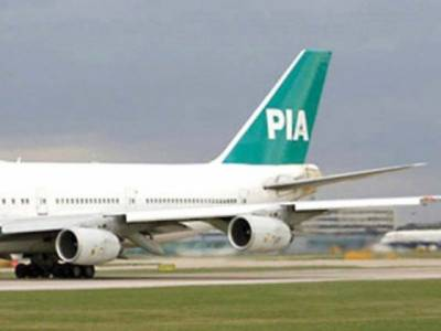 PIA domestic and international market share increases by 19%: CEO