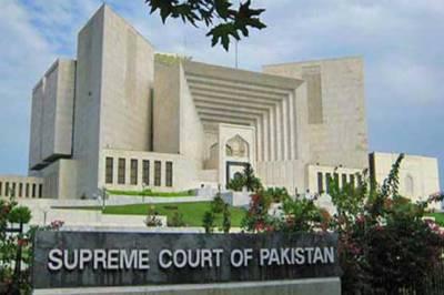 Supreme Court announces Panama Papers case closing date