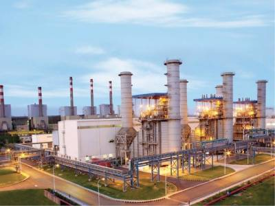 1320 MW Port Qasim Power Plant completion status