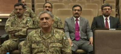 COAS General Qamar Bajwa chairs security meeting of Corps Commanders in Punjab only