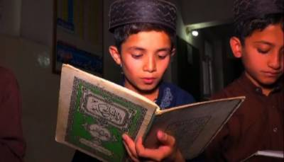 Compulsory teaching of Holy Quran bill 2017 approved by NA body