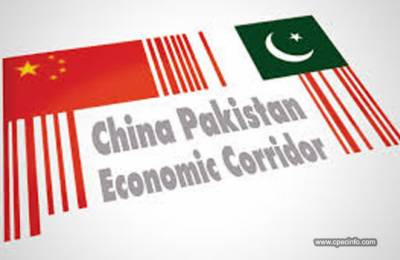 CPEC ongoing power projects in Pakistan