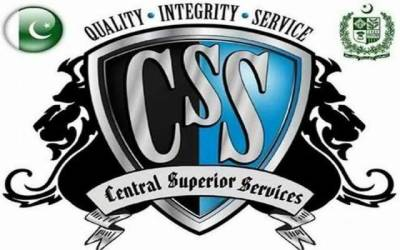 CSS 2017 Paper leak inquiry halted for unknown reasons