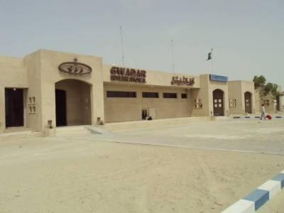 Gwadar International Airport completion status