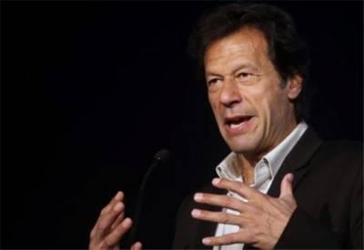 Imran Khan disqualification reference heard in IHC