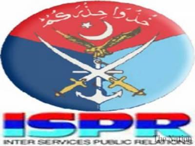 ISPR refutes Social media circulating fake news