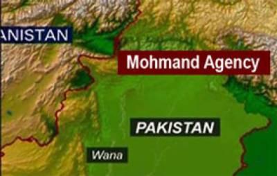 Landmine blast in Mohmamand Agency