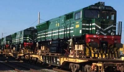 Pakistan Railways install luggage scanning machines at major Railway Stations
