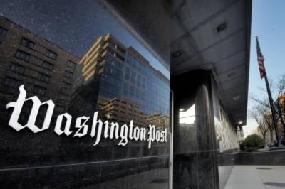 Pakistan's economic growth story key factors: Washington Post