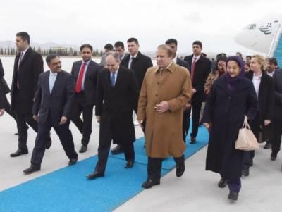 PM Nawaz Sharif received by Turkish Youth Minister at Ankara Airport