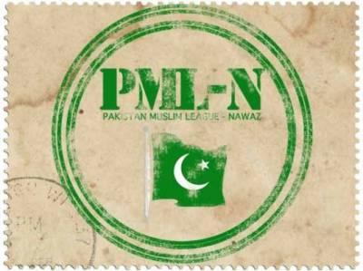 PML-N MPA from Chakwal dies