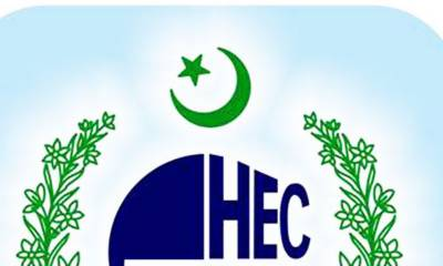 PSDP 2016-17: Rs 31 billion approved for HEC 137 projects