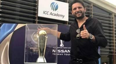 Shahid Afridi unveils ICC Champions Trophy