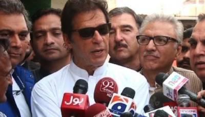 Imran Khan's plea dismissed