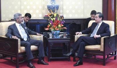 India should not fear Pakistan's development: China