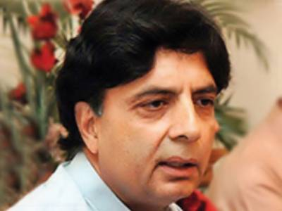 Nisar directs to extend visas of Afghan nationals
