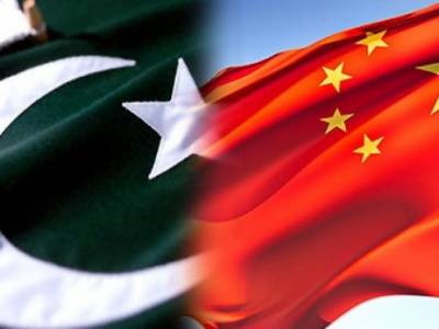 Pakistan-China relations attained an irreversible strategic character: CPIFA