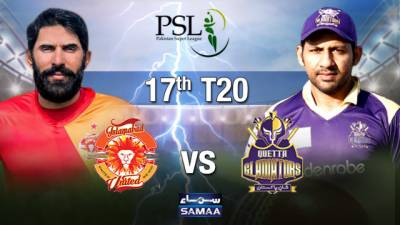 Quetta Gladiators Vs Islamabad United match live update
