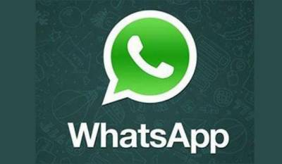 WhatsApp Status feature rolled out