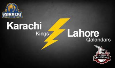 Karachi Kings Vs Lahore Qalandars match update live
