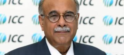 PSL Final: Najam Sethi speaks about PSL final venue
