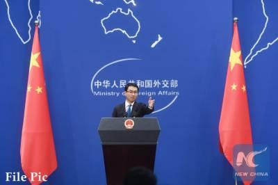 China swiftly warns Britain