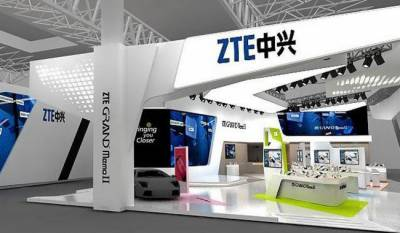 Chinese ZTE unveils world's first 5G compatible Smart Phone