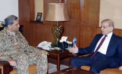 Corps Commander Lahore - CM Shehbaz Sharif hold important meeting