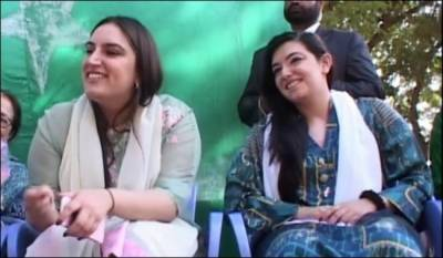 Cracks surface in Bhutto legacy as Benazir daughters go open against father Zardari