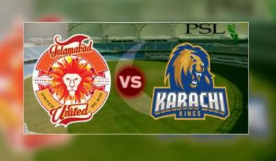 How Karachi Kings Vs Islamabad United would decide fate of Lahore Qalandars