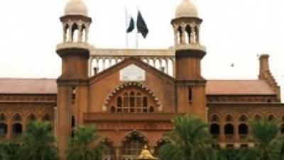 LHC Bar Elections: Hamid Khan group beats Asima Jehangir group