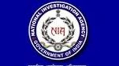 Uri Attack: Indian NIA closes case against Pakistanis due no evidence