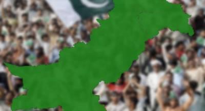 6th population Census 2017 update