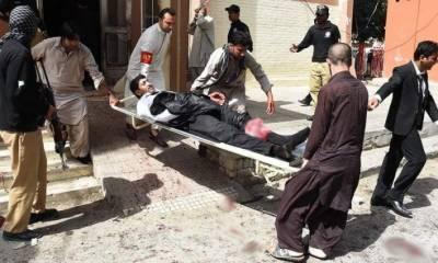 Blast at Saryab Road Quetta